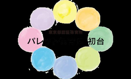 初台_タイトル(desktop)