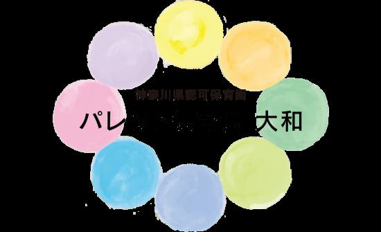 大和_タイトル01desktop