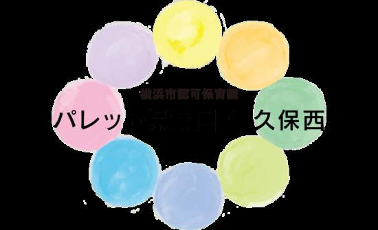 牛久保西_タイトル(desktop)