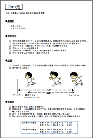 sports_6